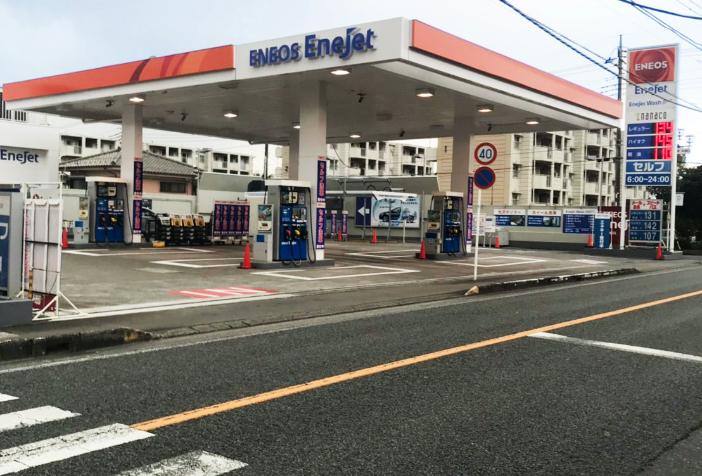 大井町サービスステーションの外観