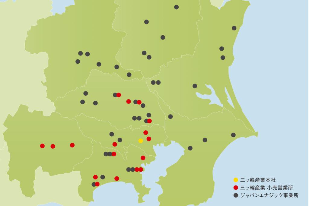 三ッ輪産業グループ拠点マップ